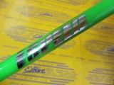 1SPEED グリーン