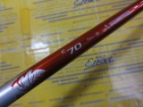 Diamana R70 for Titleist