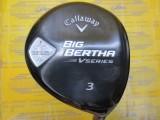 BIG BERTHA V Series