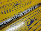 KUROKAGE XT60 for Titleist