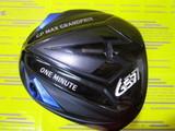 グランプリ ONE MINUTE G57