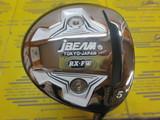 JBEAM RX-FW