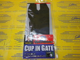 CUP IN GATE