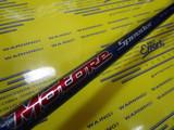 MOTORE SPD VC6.1