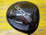 Haraken DOCUS DCD711