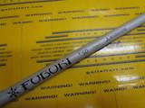 FUBUKI V50