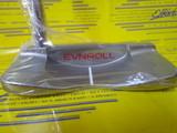 EVNROLL ER3 WingBlade