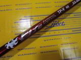 FIRE EXPRESS TP-V NX65