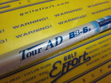 TOUR AD BB-6
