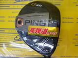 ピン G400