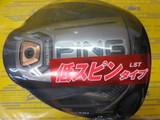 ピン G400 LS TEC