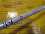FUBUKI V60 for Taylor Made