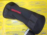 B Series Driver BG1732503 Black