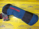B Series Utility BG1732505 Royla Blue