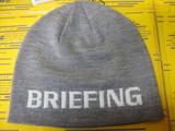 Logo Bienie BG1732601 Gray