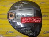 ピン G400 STRETCH3