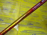 FIRE EXPRESS LD60 TYPE S
