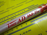 TOUR AD DJ-7