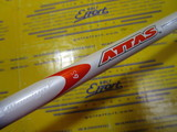 ATTAS 6