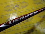 Diamana RF50 for Taylormade