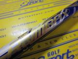 ROMBAX TYPE-S 55