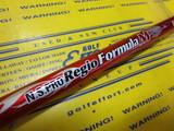 NS Regio formula M 55