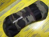 B Series Driver BG1732503 Green Camo