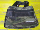 B Series CART TOTE BG1732402 GREEN CAMO