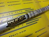 TOUR AD TP-6