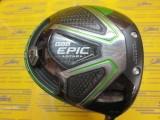 GBB EPIC STAR