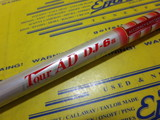 TOUR AD DJ-6