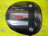 JBEAM BM-535 PREMIUM
