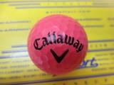 HX Practice Balls-Pink