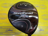 STEELHEAD XR