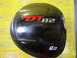 フォーティーン DT112