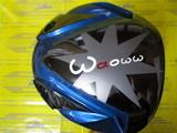 WAOWW RV-555