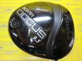 Haraken DOCUS DCD 703