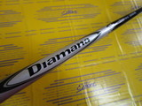 Diamana W60 for Taylormade