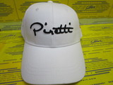 Cotton Cap White PR-CP0002