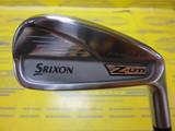 SRIXON Z-UTI