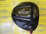 ASTRO TOUR VS-1