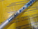 TOUR AD BB-6