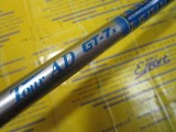 TOUR AD GT-7