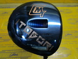 MTG ITOBORI Metallic Blue Limited Edition Driver