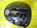 KING F8