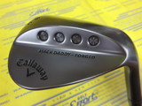 MD Forged WG19 Tour Grey