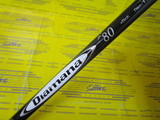 Diamana D+ WHITE 80 LIMITED for Callaway
