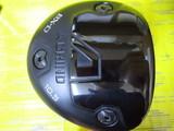 A GRIND BX-D