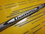 Diamana W60 for Taylormade