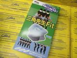 GV0366 サンカクセンセイFIT